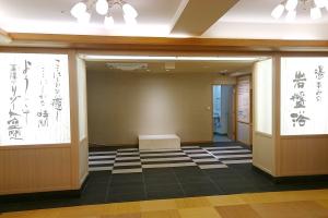 長島温泉 湯あみの岩盤浴